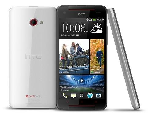 HTC Butterfly S official: UltraPixel, 3,200mAh battery, more