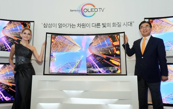 Samsung curved OLED TV goes on sale