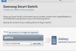 Samsung Smart Switch aims to be key to competitor defection