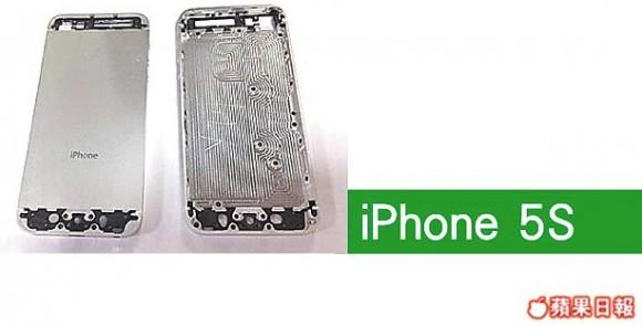 iphone_5s_chassis_leak