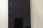 HTC One Max appears in early testing