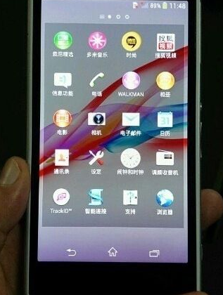 Xperia Z1 Honami appears from all angles