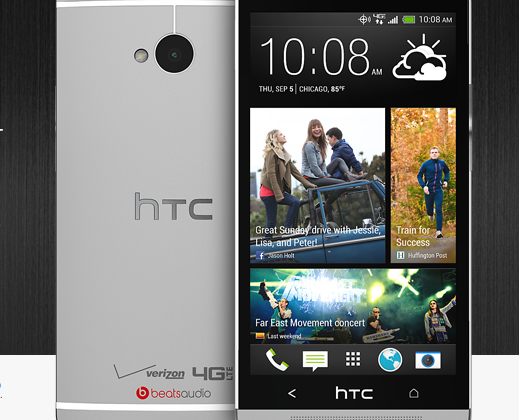 Verizon HTC One release date set for September 5th [UPDATE: August 22nd!]