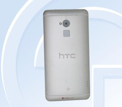 HTC One Max appears in photos: headed for China first