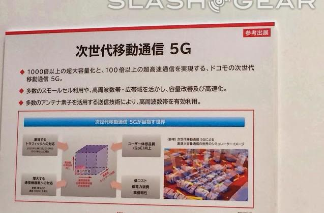 NTT DoCoMo details 5G network ambitions, is aiming for 2020