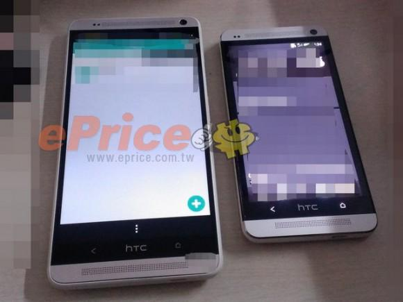 HTC-One-Max-Leak1
