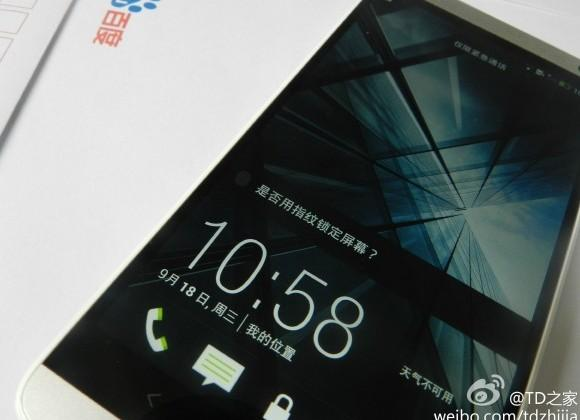 HTC One Max rumored for October 17th unveiling