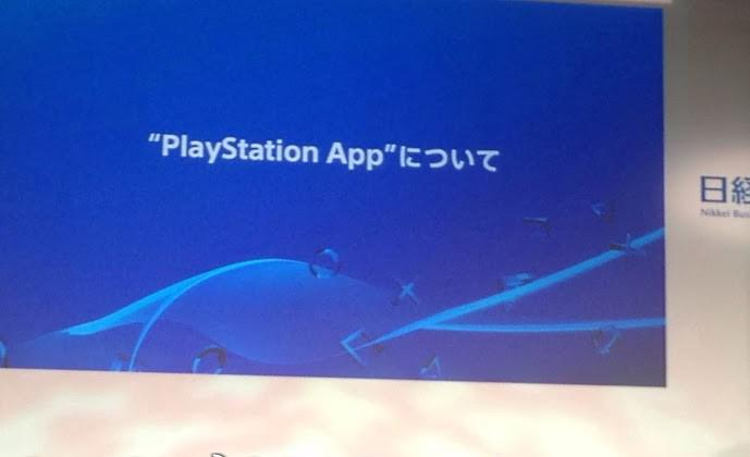 PlayStation App brings social connectivity, information pages, gameplay access and more
