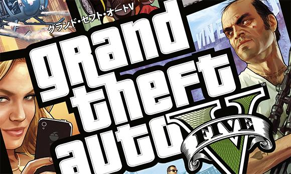 Grand Theft Auto 5 takes more than $800m in day one sales