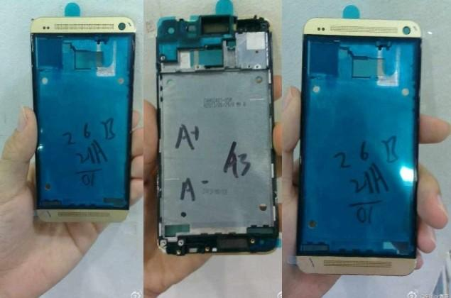Golden hued HTC One photo leaks out of China