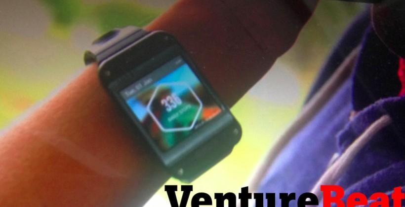 Samsung Galaxy Gear to be sleeker than leaked prototype smartwatch