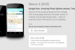 Google Nexus 4 8GB model won't be restocked
