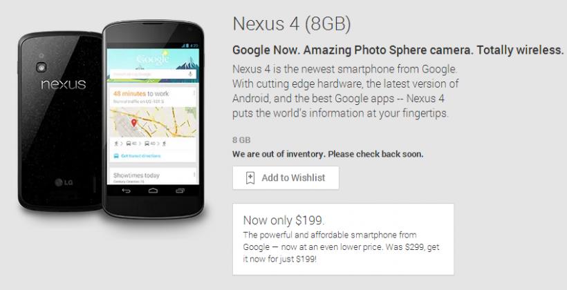 Google Nexus 4 8GB model won't be restocked
