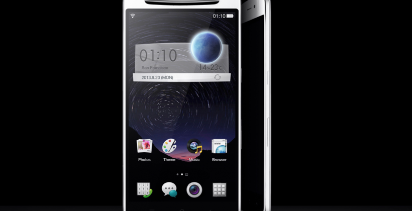 OPPO N1 official: CyanogenMod, rotating camera, backside touchpad aboard