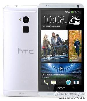 HTC One Max: the final countdown