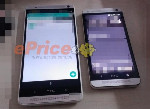 HTC-One-Max-Leak1-580x435