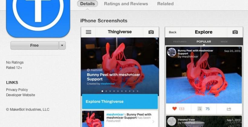 MakerBot Thingiverse app launches for iOS