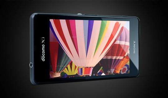 Sony Xperia Z1 f SO-02F smartphone destined for NTT DoCoMo