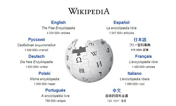 Wikipedia sets off on new path
