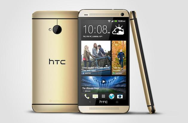 Gold HTC One smartphone gets official