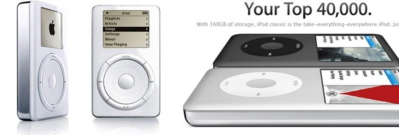 Apple iPod media events, hardware changes nowhere to be found this year
