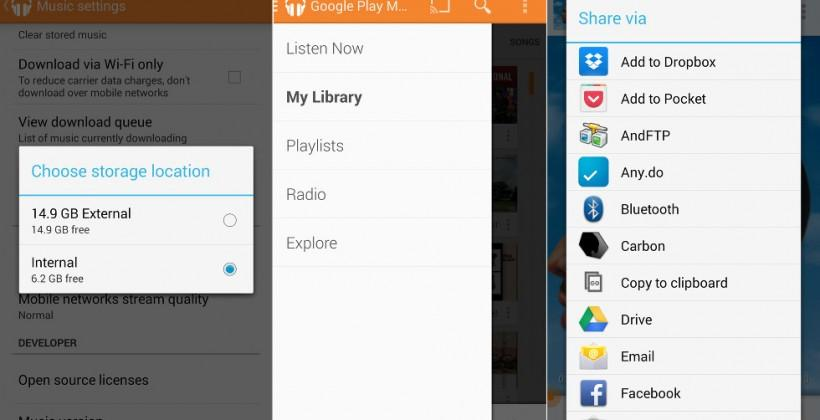 Google Music update brings save to SD card, sharing abilities