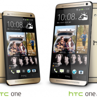 "HTC One Max goes gold: ""Amber Gold"""