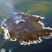 Japanese volcanic island gets a name and could survive years