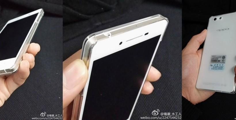 OPPO R1 leaked: next-gen camera-upgraded phone to debut late December