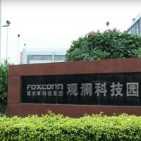 Foxconn managers arrested in iPhone component kickback scheme