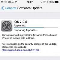 iPhone iOS 7.0.5 is out, but it's probably not for you