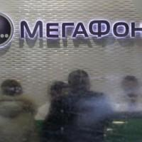 Apple signs iPhone deal with Russian mobile carrier Megafon
