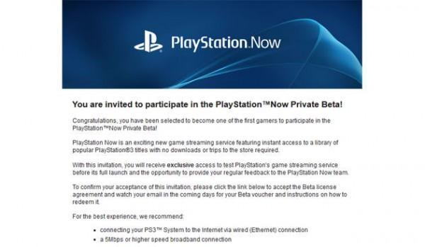 playstation-now-invite