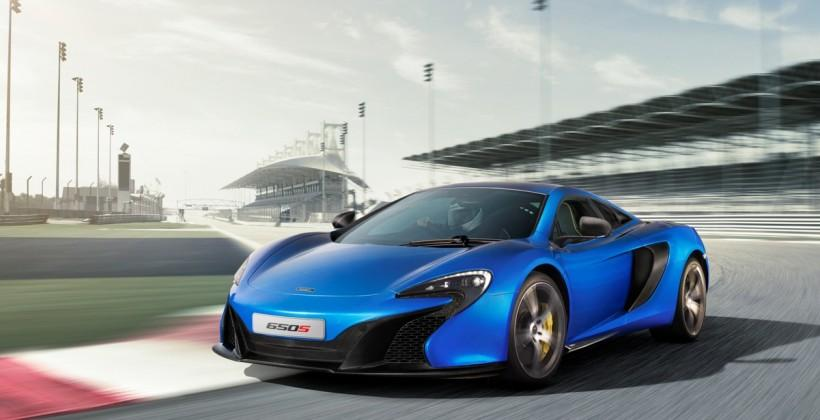 McLaren 650S revealed as crazy flagship