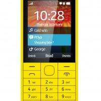 Nokia 220 Front Yellow Home
