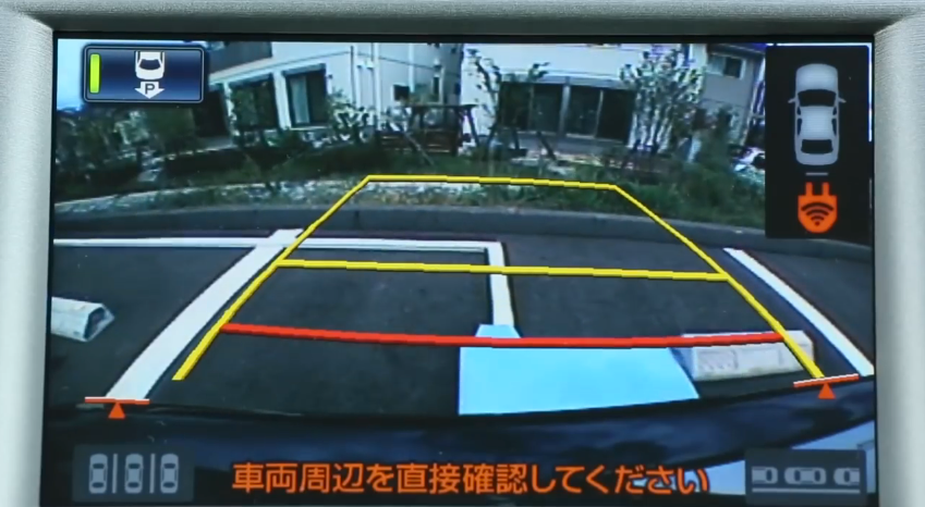 Toyota_Wireless_Charging_Demonstration_-_YouTube