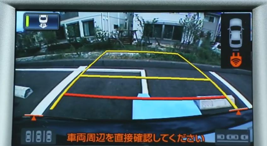Toyota_Wireless_Charging_Demonstration_-_YouTube
