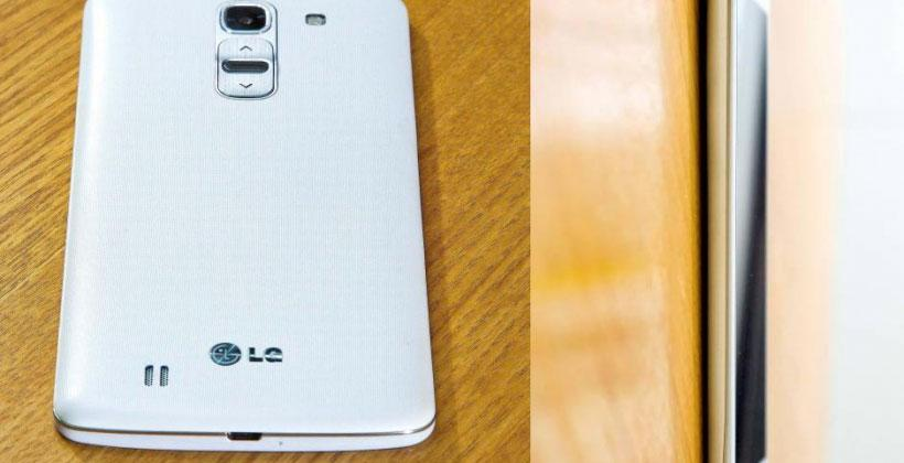 LG G Pro 2 smartphone to use new OIS Plus camera stabilization system
