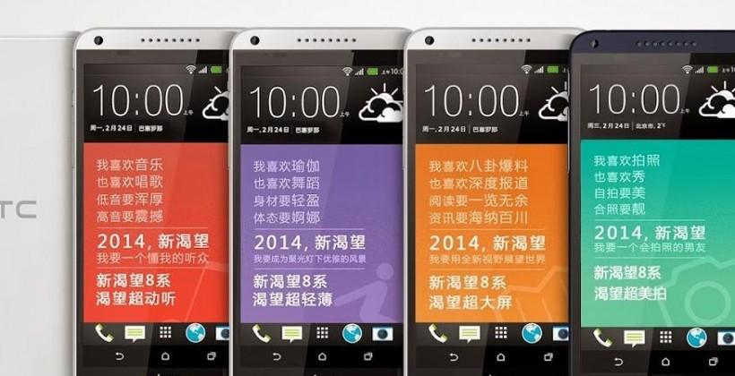 HTC Desire 8 pics surface ahead of MWC 2014 unveil