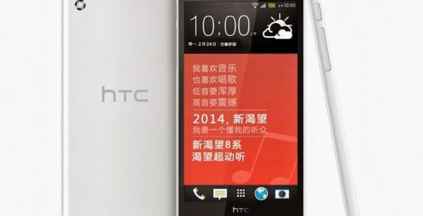 htc-desire-8-cn-3-820x420
