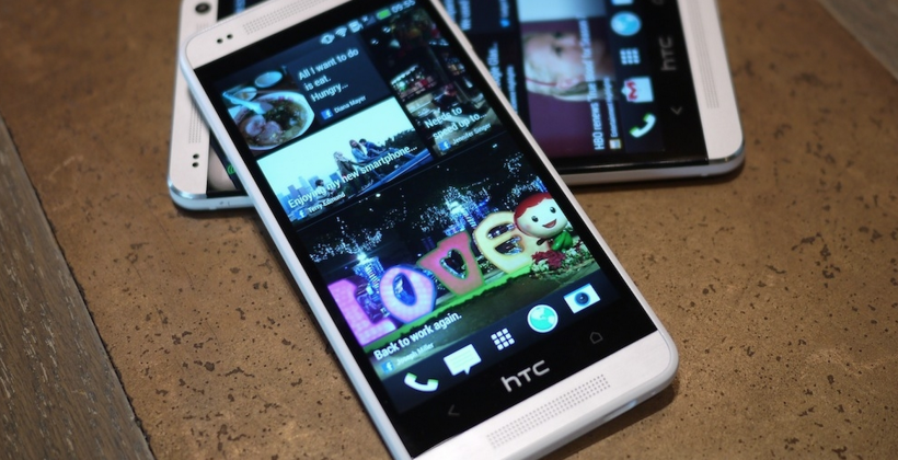 HTC Power To Give brings supercomputer power with smartphones