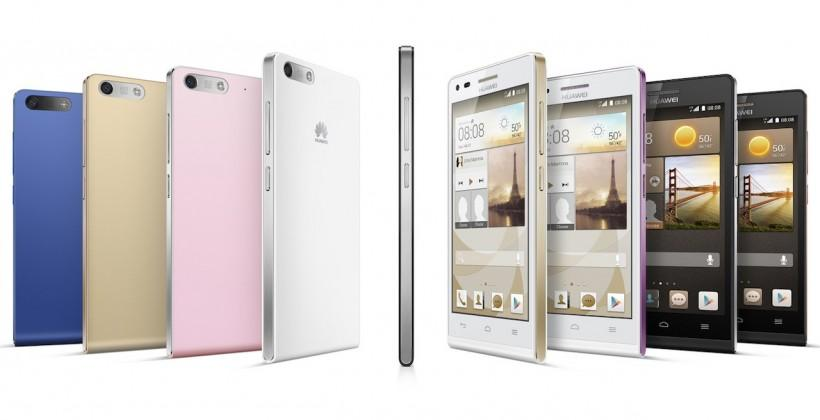 Huawei Ascend G6 4G pushes 150Mbps to mainstream