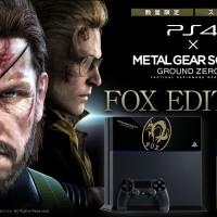 Metal Gear Solid PS4 package stays simple