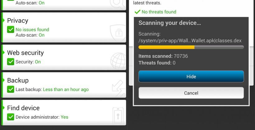 McAfee Mobile Security solution for Android announced at MWC 2014