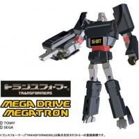 Sega Mega Drive gets official Megatron Transformers treatment