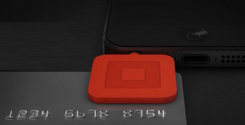 SQUA(RED) Square special edition dongle helps AIDS research