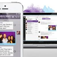 Skype rival Viber bought by Rakuten in e-commerce comms push