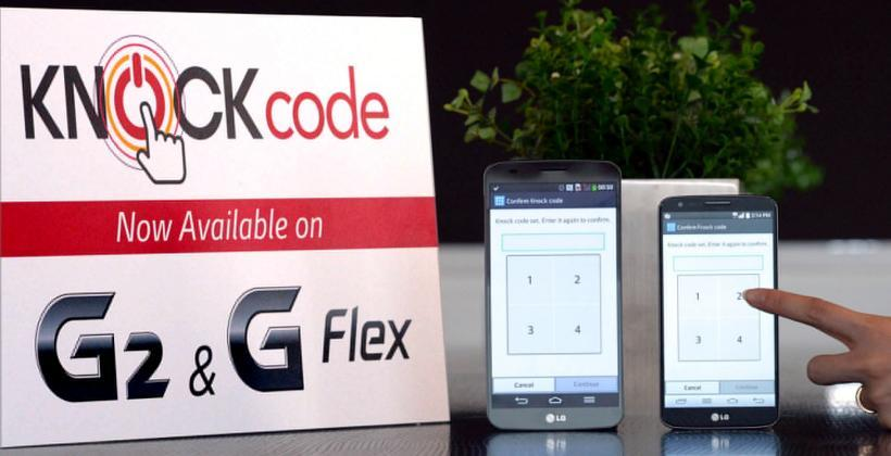 LG brings in the more secure Knock Code to G2 and G Flex