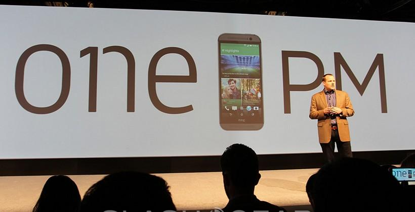 HTC One M8 priced and released: same day in-store