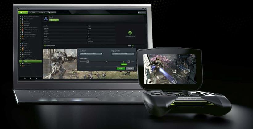 gamestream_shield